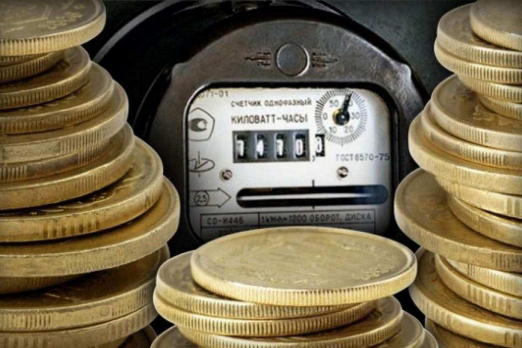 Тарифи на електроенергію в Україні