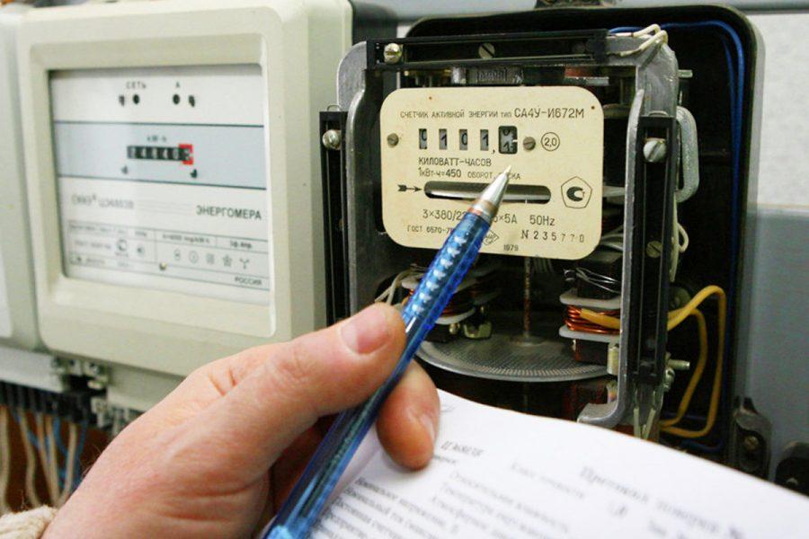 Скільки коштує електроенергія в Україні: тарифи і категорії користувачів