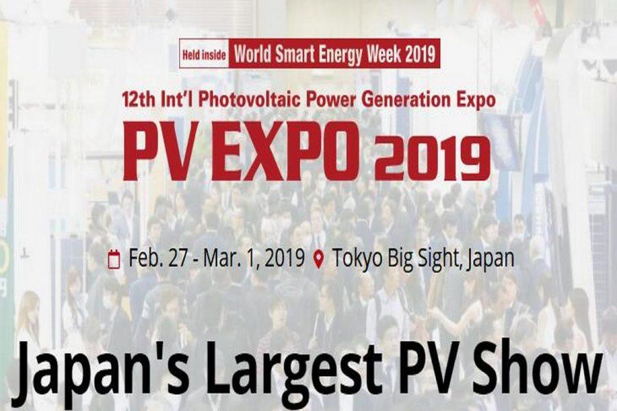 World Smart Energy Week 2019 Tokyo