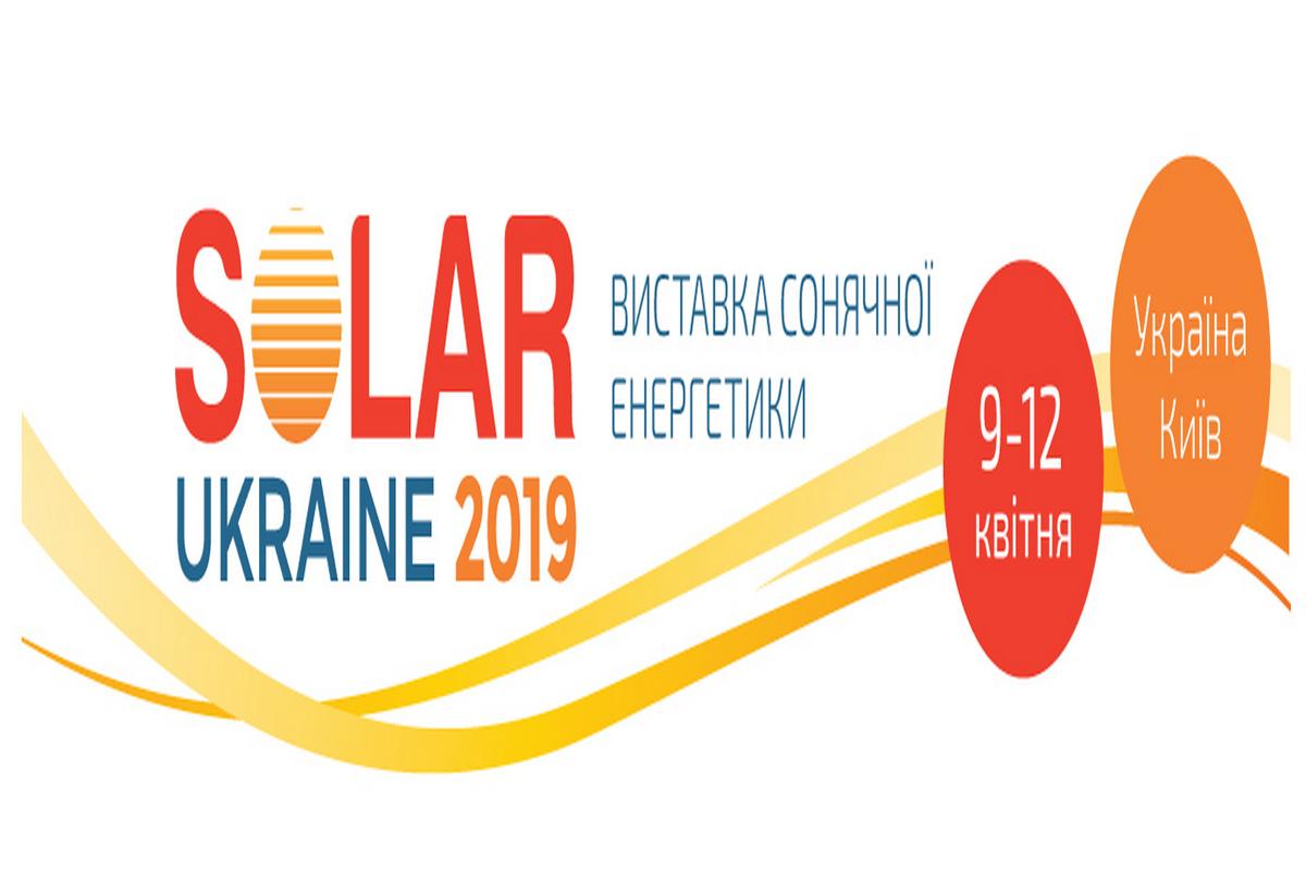 Solar Ukraine 2019