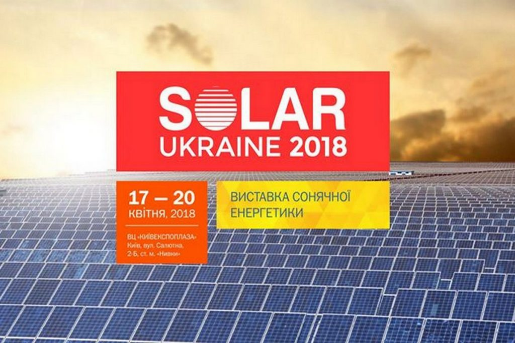 Solar Ukraine 2018