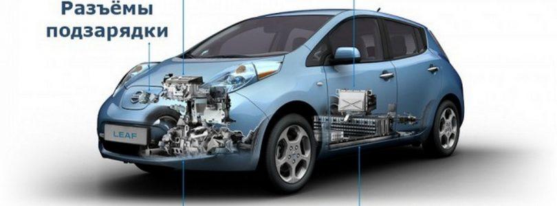 Електромобіль: як влаштований електрокар