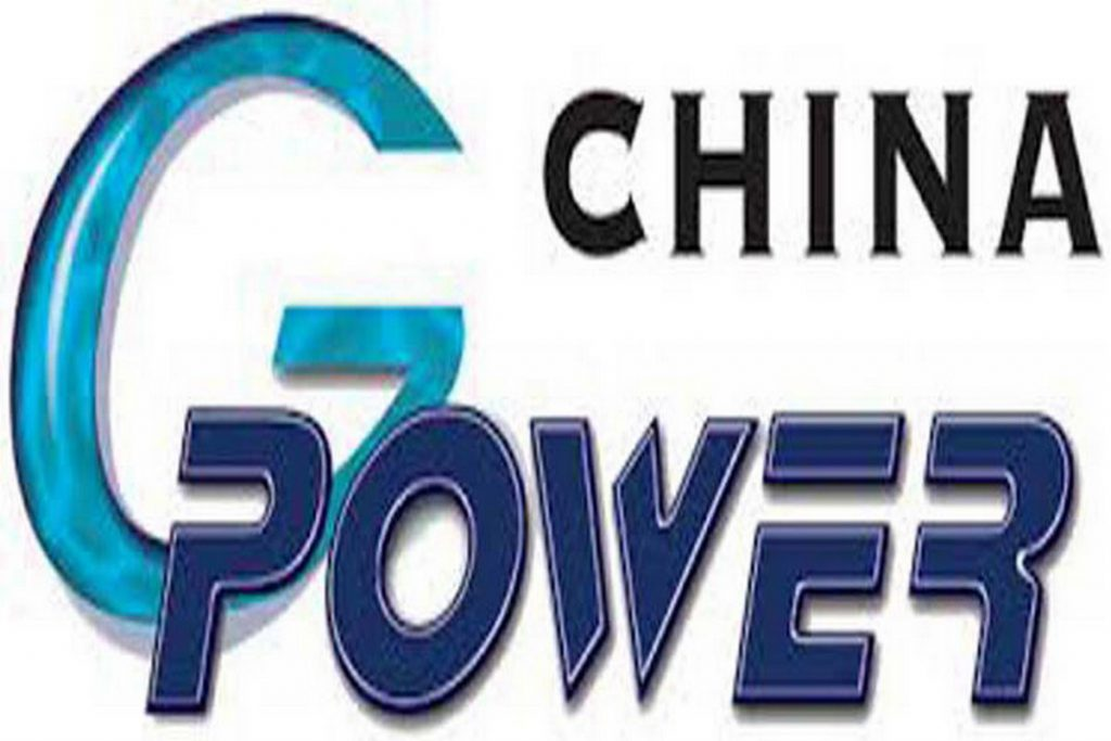 CHINA G-POWER 2018