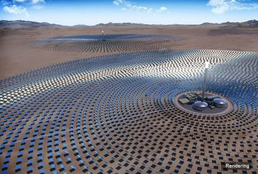 Самая большая в мире башенная солнечная электростанция будет построена в Австралии