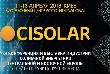 CISOLAR-2018 KYIV