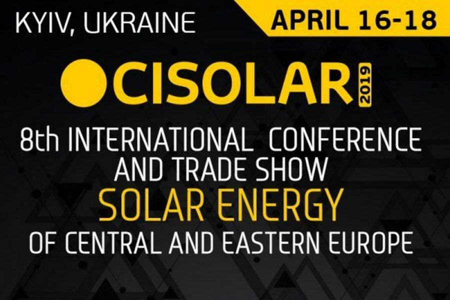 CISOLAR-2019 KYIV