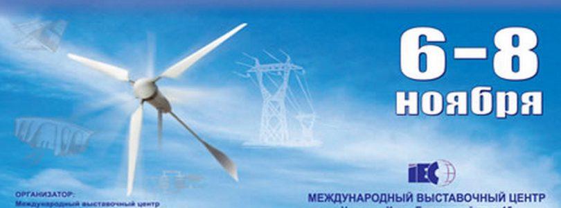 Энергоэффективность. Возобновляемая Энергетика -2018