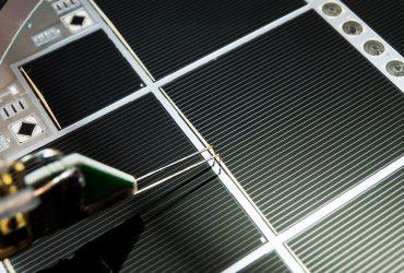 Немецким ученым удалось поднять КПД солнечных батарей до 26.1%