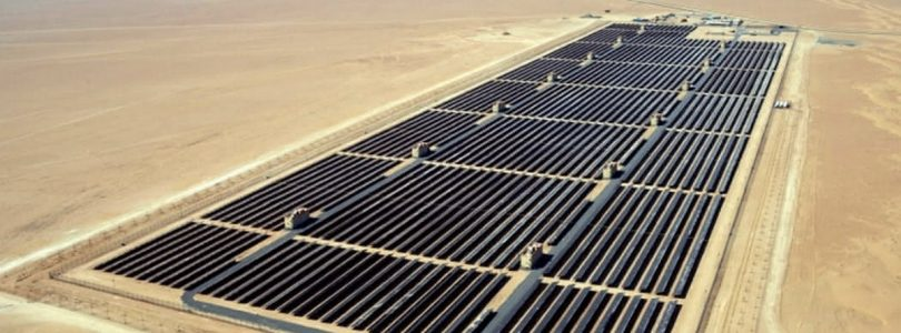 Самая мощная в мире солнечная электростанция будет построена в Саудовской Аравии