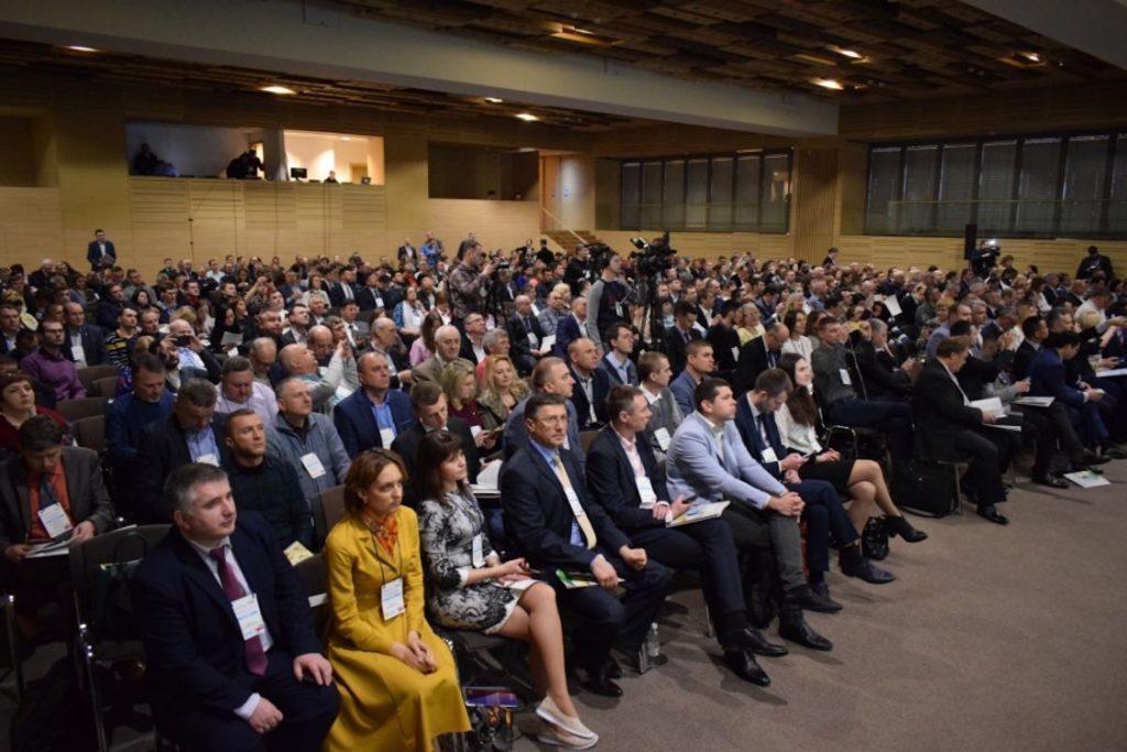 Форум ефективного партнерства