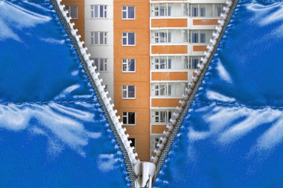 На теплые кредиты для ОСМД могут дополнительно выделить 380 млн гривен