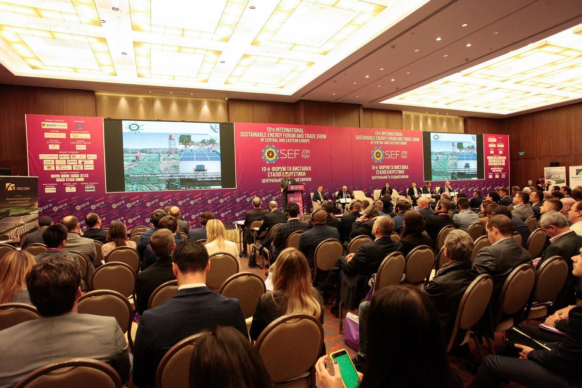 SEF 2019 KYIV: узнайте, как будет выглядеть энергетика будущего